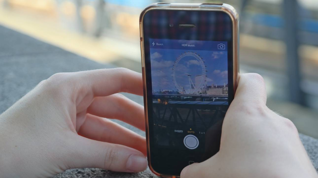 Instagram: Δοκιμάζει μία νέα λειτουργία για τα stories του