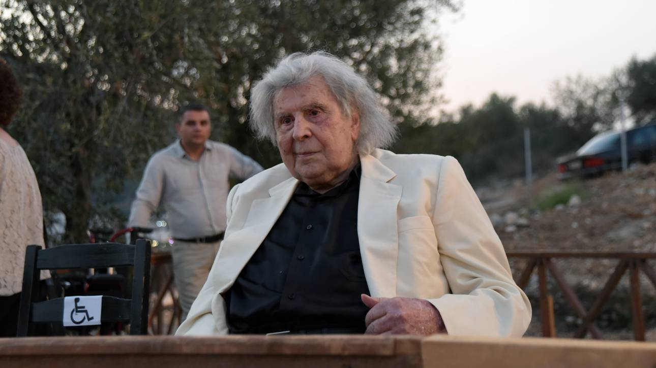 Παρέμβαση Μίκη Θεοδωράκη για Σκοπιανό: Απειλείται η εθνική μας ακεραιότητα