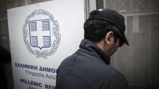 Στο Α.Τ. του Ολυμπιακού Xωριού μεταφέρεται ο Τούρκος αξιωματικός
