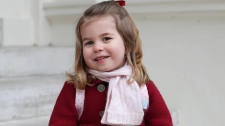Πρώτη μέρα στο σχολείο για τη μικρή πριγκίπισσα Σάρλοτ