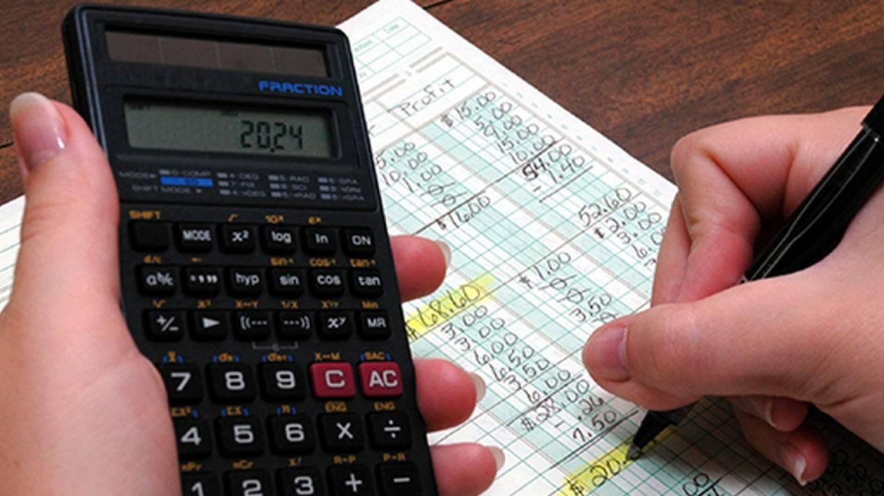 Πρόστιμο 2.500 ευρώ για όσους χάνουν φορολογικά στοιχεία