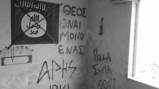 Έλληνας οπαδός του Άρη πολέμησε τους τζιχαντιστές στη Συρία (pics)