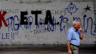 Φυλακισμένα μέλη της ΕΤΑ πρόθυμα να αναγνωρίσουν τον πόνο που προκάλεσαν στα θύματά τους
