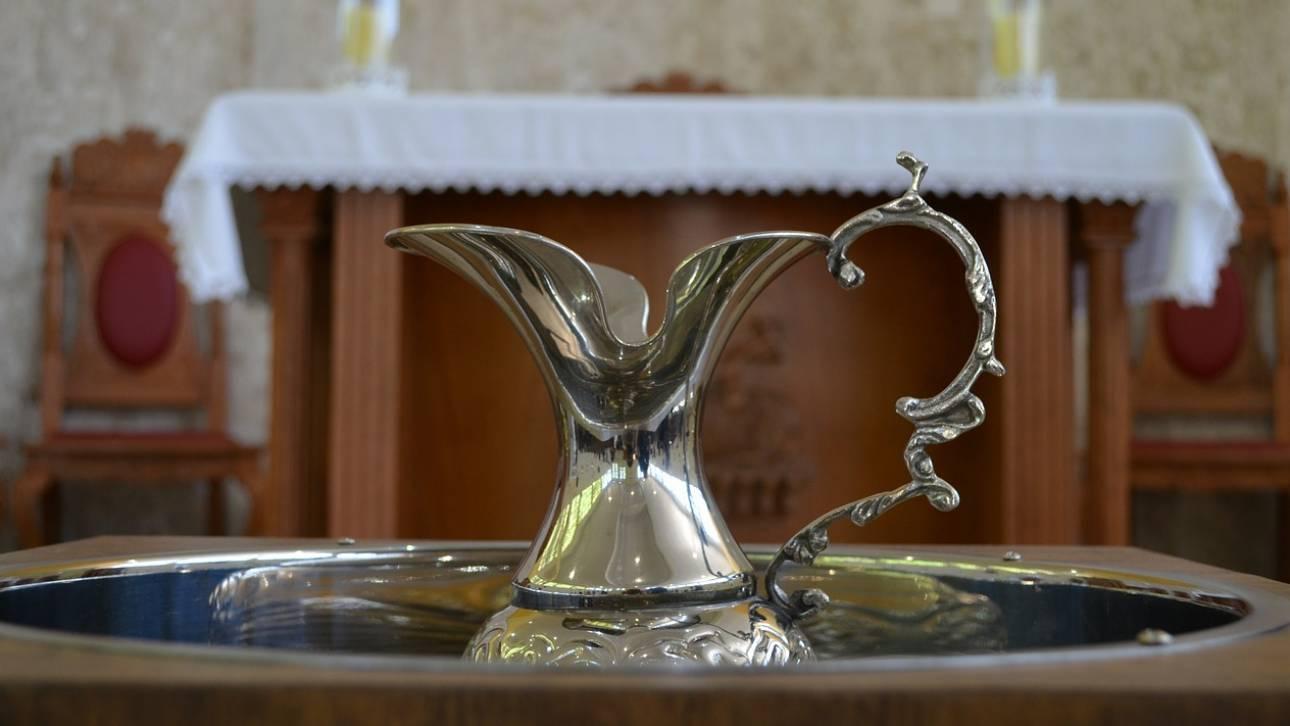 Τέλος στις γαμο-βαπτίσεις έβαλε ο Μητροπολίτης Χίου