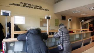 Μητρώο Πολιτών: Σε λειτουργία από 22 Ιανουαρίου