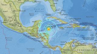 Ισχυρός σεισμός 7,6 Ρίχτερ στην Καραϊβική - Συναγερμός για τσουνάμι