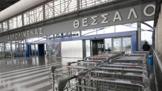 Θεσσαλονίκη: Συνεχίζονται τα προβλήματα στο αεροδρόμιο «Μακεδονία» λόγω της ομίχλης