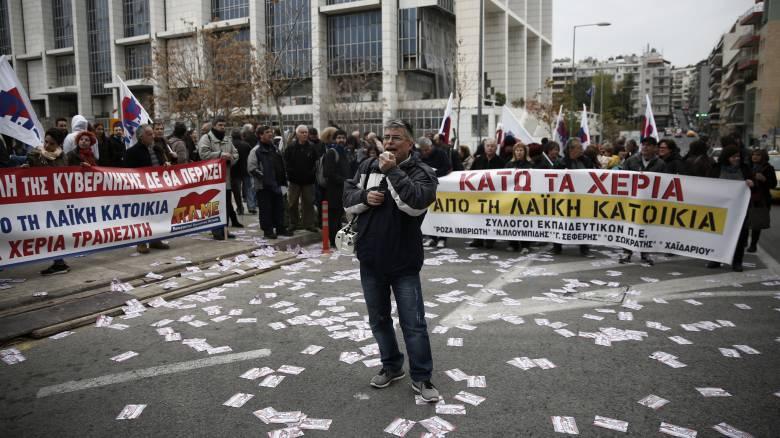 Συγκεντρώσεις κατά των πλειστηριασμών στο Ειρηνοδικείο Αθηνών (pics)