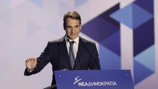 Μητσοτάκης: Εύχομαι και πιστεύω ότι το 2018 θα είναι χρονιά μεγάλης πολιτικής αλλαγής