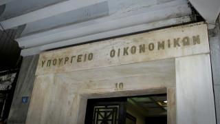 Αλλαγή σκυτάλης στον Οργανισμό Διαχείρισης Δημοσίου Χρέους