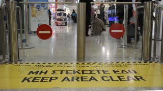 Τρίωρη στάση εργασίας στους ελεγκτές εναέριας κυκλοφορίας τη Δευτέρα