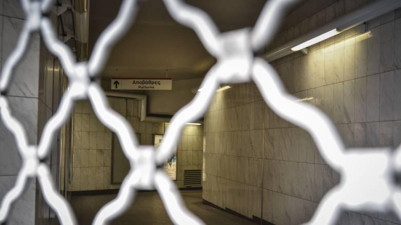 Απεργία: Χωρίς μετρό και τρόλεϊ για 24 ώρες η Αθήνα την Παρασκευή