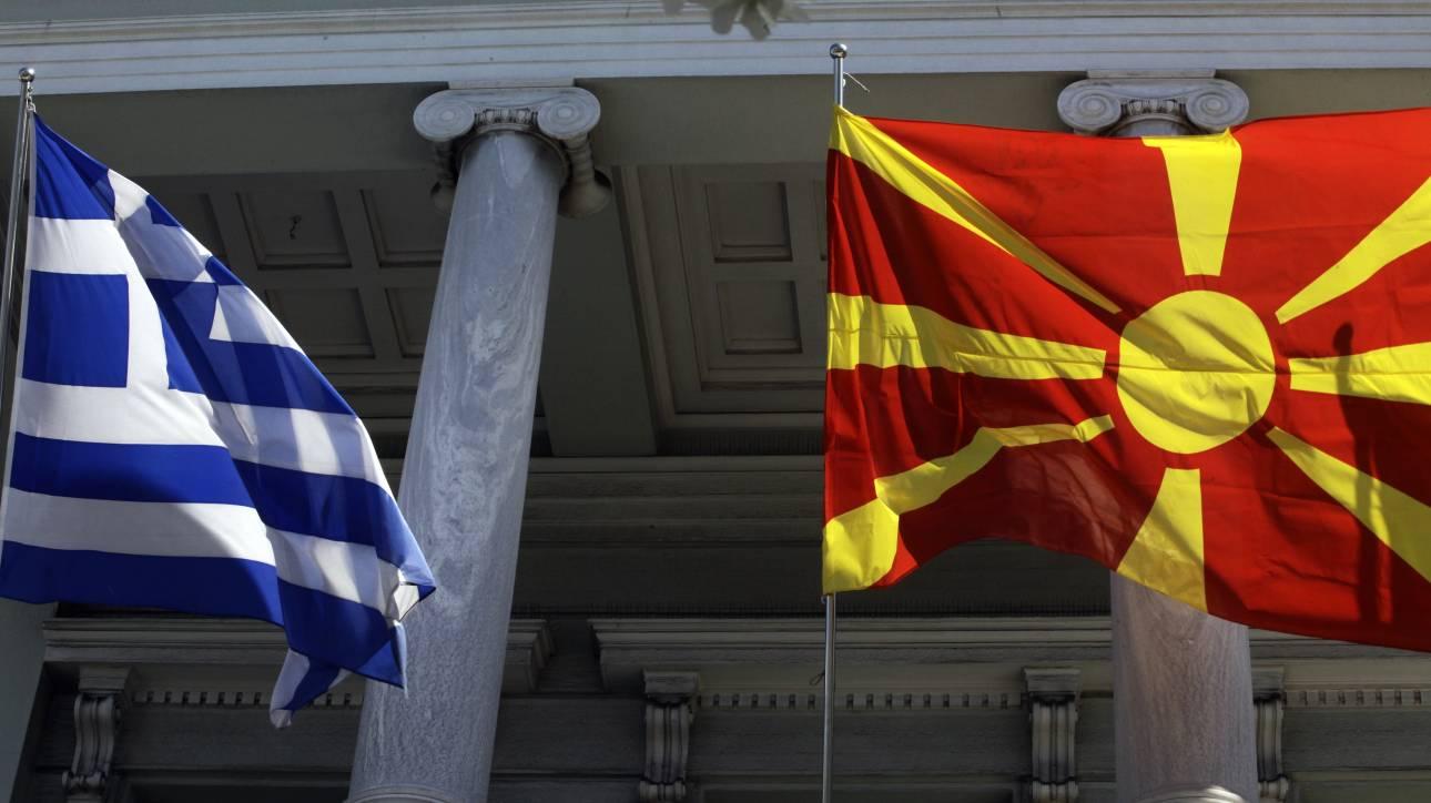 Νέο πεδίο αντιπαράθεσης μεταξύ κυβέρνησης και Εκκλησίας η ονομασία της πΓΔΜ