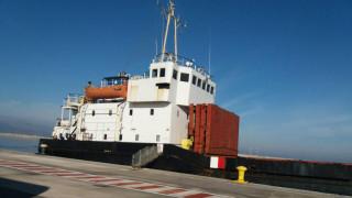 Ανησυχία για την παραμονή του πλοίου με τα εκρηκτικά στο Ηράκλειο
