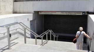 Απεργία: Πώς θα κινηθούν τα μέσα μαζικής μεταφοράς σήμερα και τη Δευτέρα
