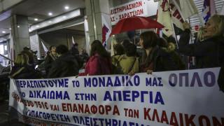 Διαμαρτυρία του ΠΑΜΕ έξω από το υπουργείο Οικονομικών (pics)