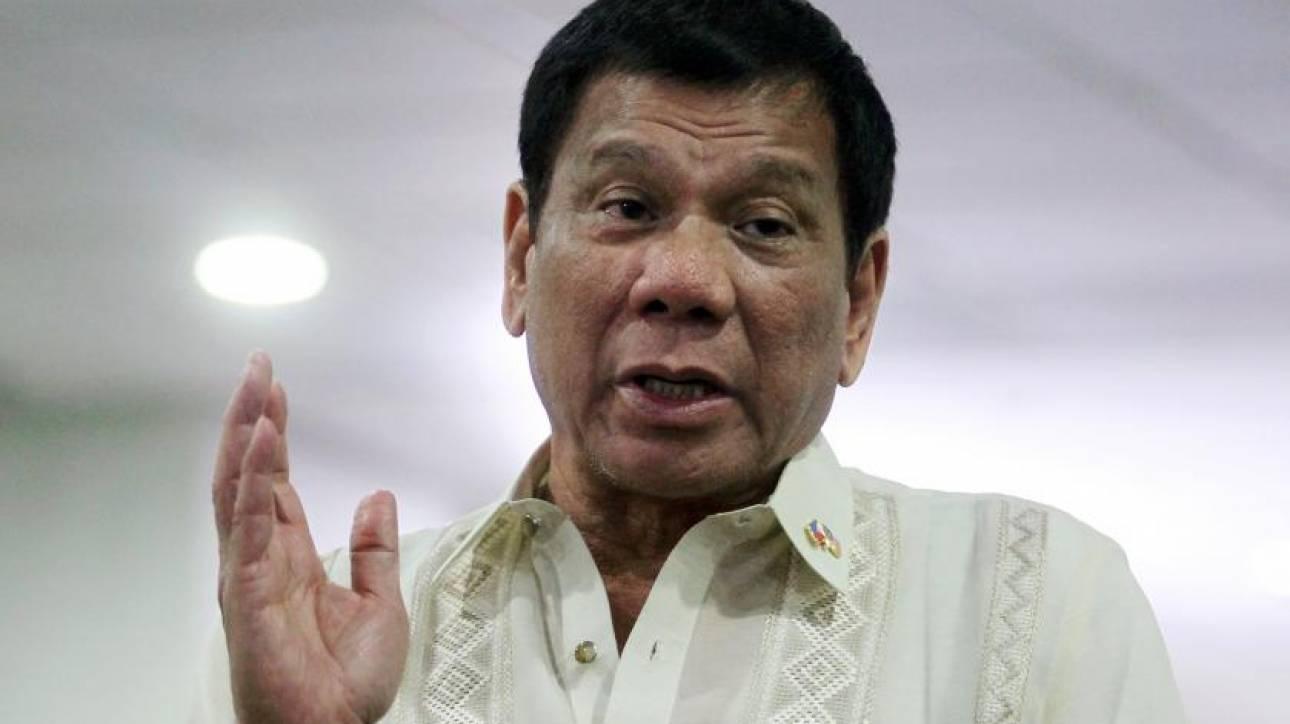 Γιατί ο πρόεδρος των Φιλιππίνων μασάει συνεχώς τσίχλα;