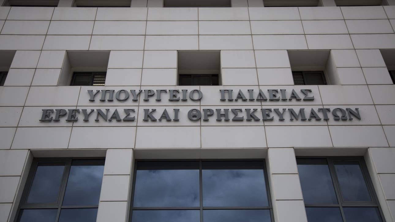 Δύο νέες επιλογές για τους αποφοίτους ΕΠΑΛ φέρνει η ίδρυση Πανεπιστημίου Δυτικής Αττικής