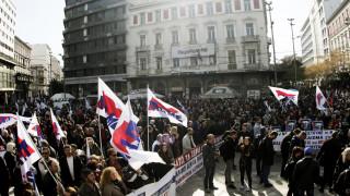 Συλλαλητήριο του ΠΑΜΕ κατά του πολυνομοσχεδίου