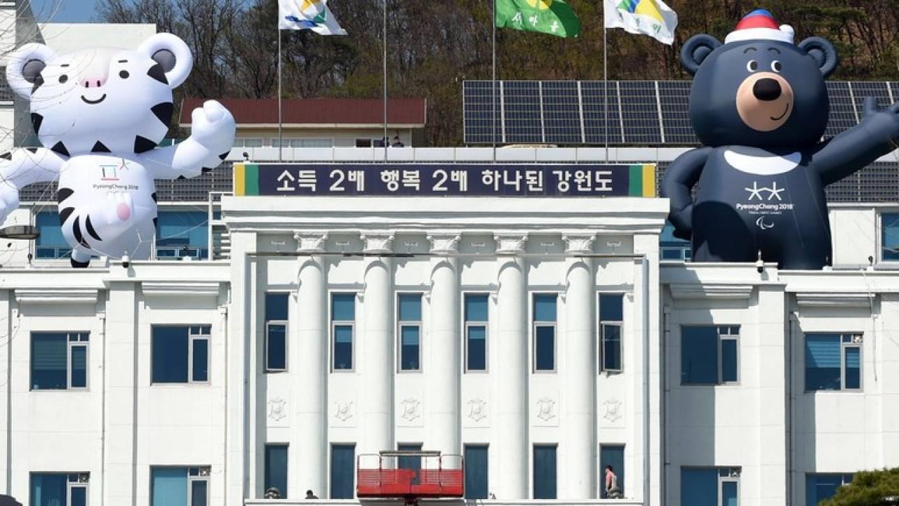 Χειμερινοί Ολυμπιακοί Αγώνες: Κοινή παρέλαση Βόρειας και Νότιας Κορέας πρότεινε η Σεούλ