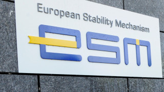 ESM: Δικαιολογημένες οι χαμηλές αποδόσεις των ελληνικών ομολόγων