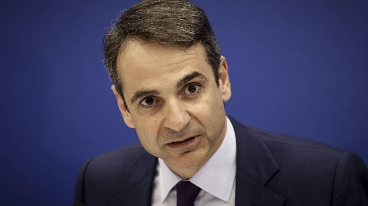 Μητσοτάκης: Δεν θα συμμετάσχω σε Συμβούλιο Πολιτικών Αρχηγών χωρίς ενιαία θέση της κυβέρνησης