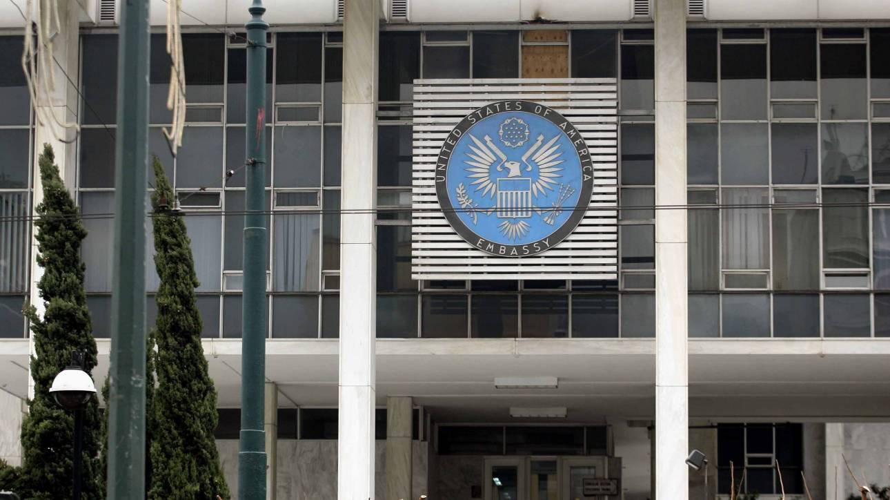 Κλειστά αμερικανική πρεσβεία, προξενείο και αμερικανικά δημόσια γραφεία τη Δευτέρα