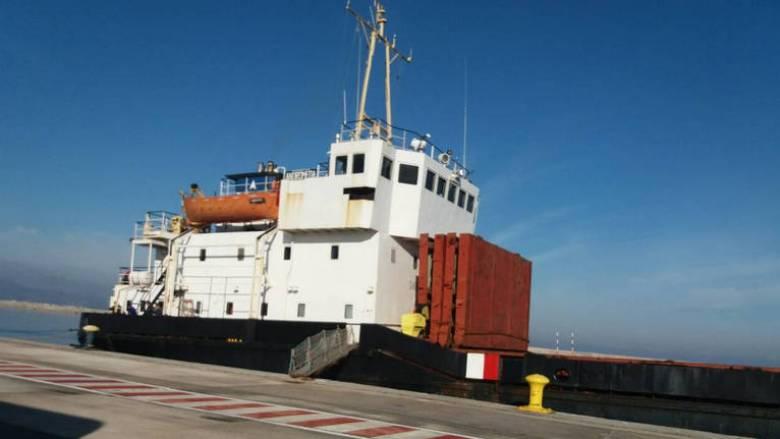 Σε απομάκρυνση των εκρηκτικών του πλοίου «Ανδρομέδα» θα προχωρήσει το Λιμενικό