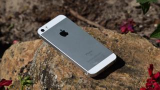 Πώς η εφαρμογή Υγείας των iPhone είχε καταλυτικό ρόλο σε υπόθεση δολοφονίας στη Γερμανία