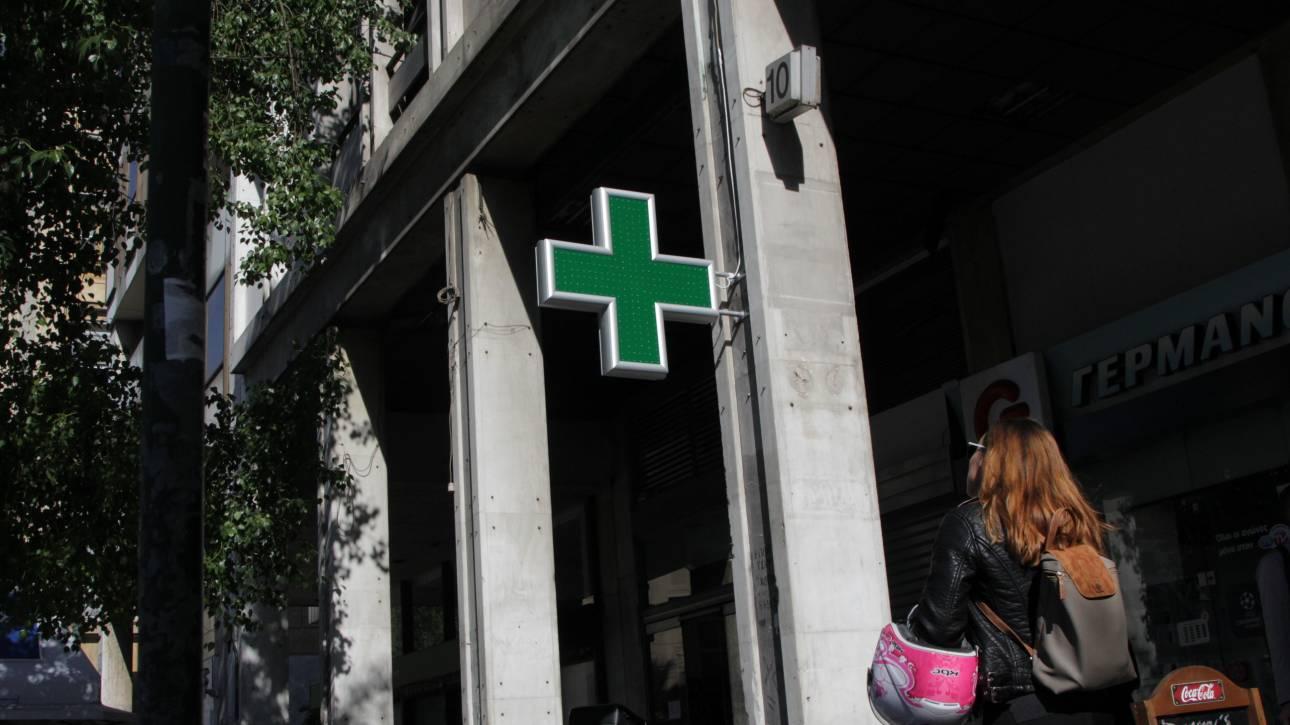 Εξαιρούνται τα φαρμακεία από το απελευθερωμένο ωράριο των Κυριακών