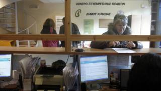Μητρώο Πολιτών: Αλλάζει ριζικά η φιλοσοφία και ο τρόπος οργάνωσης στοιχείων