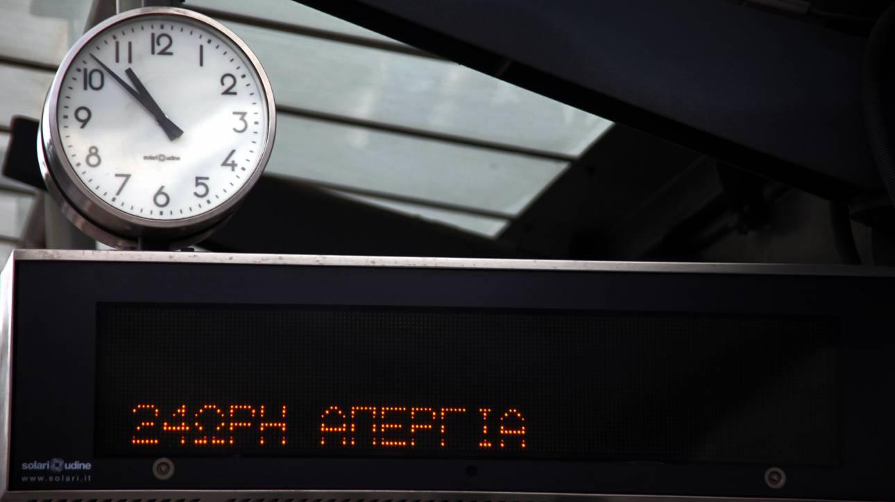 Απεργία ΜΜΜ: Χωρίς μετρό, ΗΣΑΠ, τρόλεϊ, τραμ και λεωφορεία τη Δευτέρα η Αθήνα