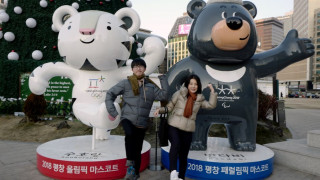 Β. Κορέα: Η ΔΟΕ εξετάζει την πρόταση της Σεούλ για κοινή ομάδα χόκεϊ
