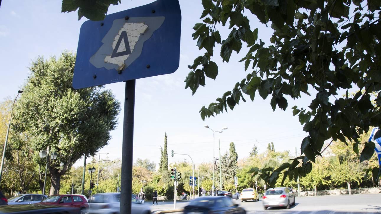 Χωρίς δακτύλιο αύριο η Αθήνα λόγω της απεργίας των ΜΜΜ
