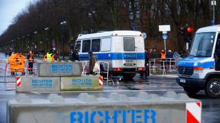 Ύποπτη βαλίτσα στο κέντρο του Βερολίνου