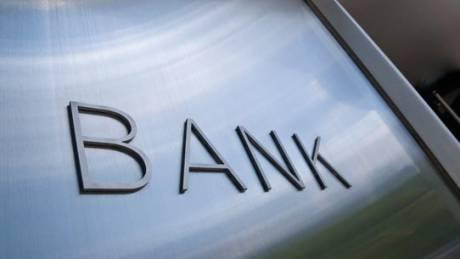 Στην κρίση του SSM οι επιδόσεις των τραπεζών στους πλειστηριασμούς