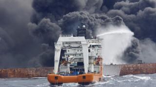 Κίνα: Βυθίστηκε το ιρανικό πετρελαιοφόρο - Καμία ελπίδα για επιζώντες