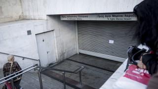 Απεργίες: Χωρίς ΜΜΜ τη Δευτέρα η Αθήνα