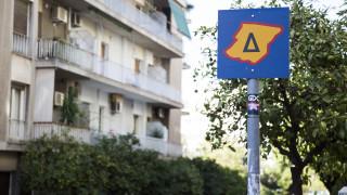 Απεργία ΜΜΜ: Χωρίς δακτύλιο σήμερα η Αθήνα