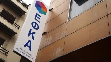 Με «πλασματικά» εισοδήματα οι εισφορές των αυτοαπασχολουμένων προς τον ΕΦΚΑ
