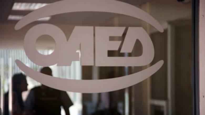 ΟΑΕΔ: Με 500 ευρώ το μήνα θα επιδοτηθεί η απασχόληση 20.000 ανέργων