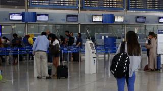 Ποιες πτήσεις ακυρώνονται και ποιες τροποποιούνται λόγω των απεργιών