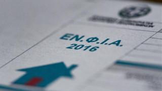 Η ΑΑΔΕ κωδικοποίησε τη νομοθεσία για τον ΕΝΦΙΑ
