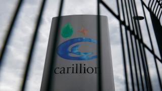 Carillion: Τίτλοι τέλους για τη δεύτερη μεγαλύτερη κατασκευαστική εταιρία στη Βρετανία