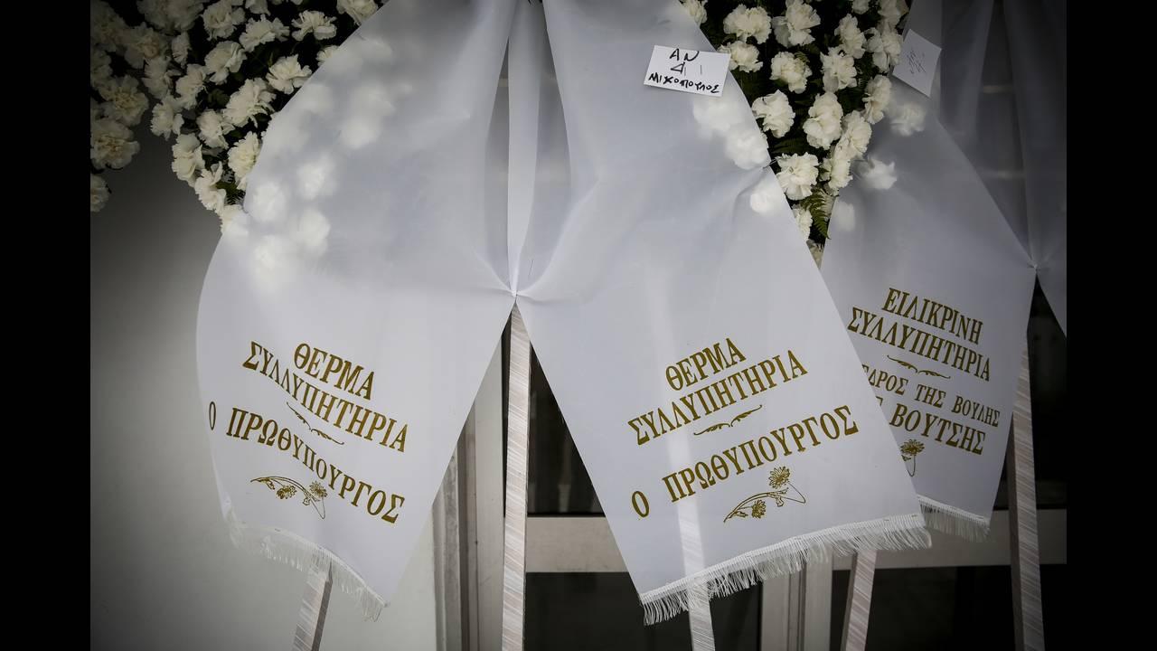 https://cdn.cnngreece.gr/media/news/2018/01/15/113555/photos/snapshot/4343852.jpg