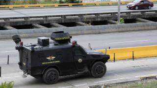 Βενεζουέλα: Πολλοί νεκροί στην επιχείρηση σύλληψης ενός πρώην αστυνομικού (pics)