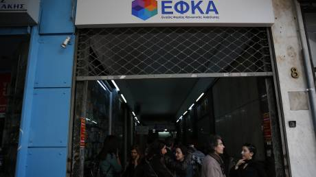 ΕΦΚΑ: Αναρτήθηκαν τα ειδοποιητήρια πληρωμής εισφορών Δεκεμβρίου 2017