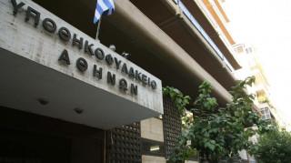 Μεταρρύθμιση στα «χαρτιά» ο Εθνικός Οργανισμός Κτηματολογίου – Ανήσυχοι οι θεσμοί