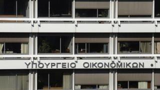 Στο 1,967 δισ. ευρώ το πρωτογενές πλεόνασμα το 2017