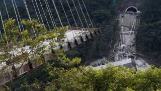 Κολομβία: Δέκα νεκροί από κατάρρευση γέφυρας